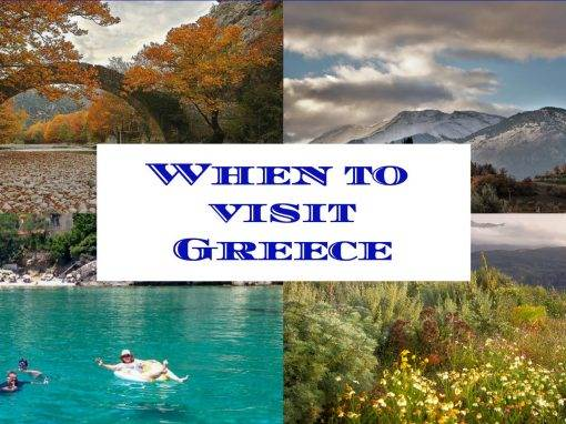 when to go to greece