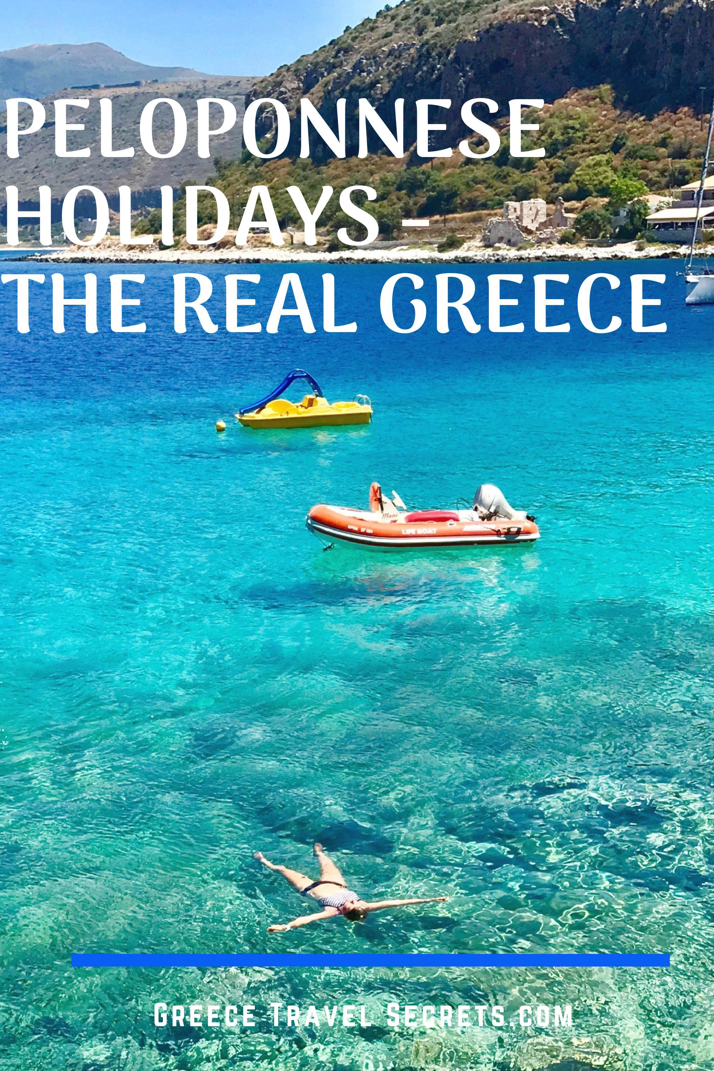 Peloponnese vacation