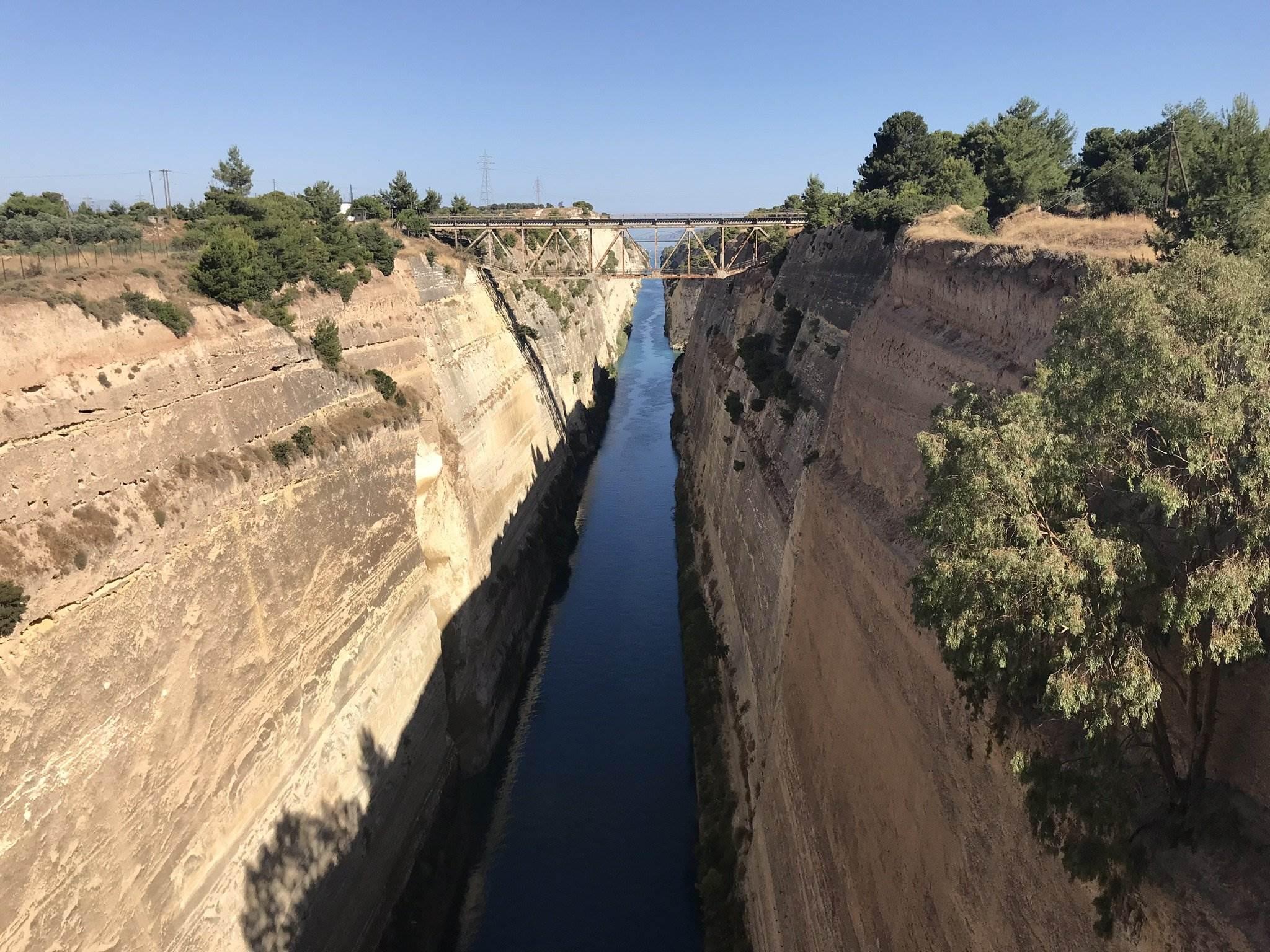 greece canal