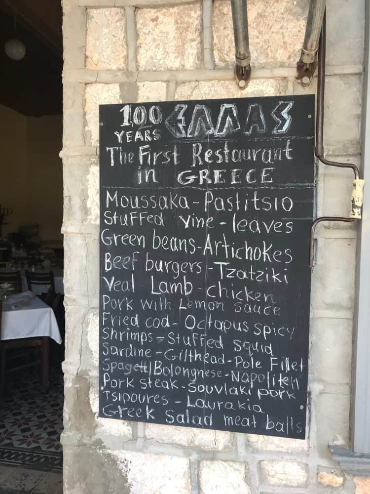 where to eat in Nafplion