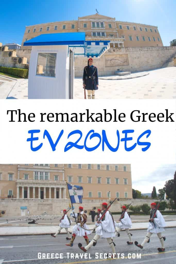 greek guard